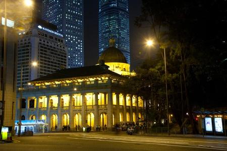 reign: HONG KONG, CHINA - JAN 8: HONGKONG legislative council building on January 8, 2010 in Hong Kong, China. It was inaugurated in 1910 under reign of King Edward. Editorial