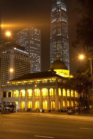 king edward: HONG KONG, CHINA - JAN 8: HONGKONG legislative council building on January 8, 2010 in Hong Kong, China. It was inaugurated in 1910 under reign of King Edward. Editorial