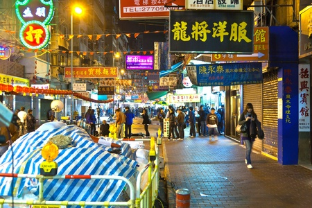 heartbreaking: HONG KONG, CHINA - JAN 9: Police in Hong Kong saves the area after an acid on January 9, 2010 in Hong Kong, China. Nine tourists and a seven-year-old were among those treated in hospital. Editorial