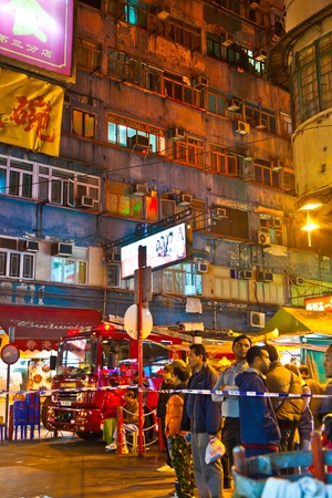 perpetrator: HONG KONG, CHINA - JAN 9: Police in Hong Kong saves the area after an acid on January 9, 2010 in Hong Kong, China. Nine tourists and a seven-year-old were among those treated in hospital. Editorial