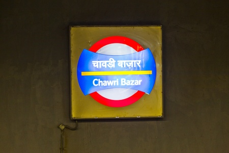 bazar: DELHI - NOVEMBER 11: Metro Sign Chawri Bazar on November 11, 2011 in Delhi, India. Nearly 1 million passengers use the metro daily.