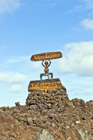 Timanfaya National Park in Lanzarote, Canary Islands, Spain Stock Photo - 12346530