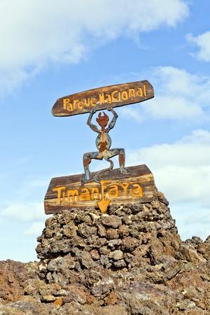 timanfaya: el diabolo, symbol for volcanic National Park Timanfaya