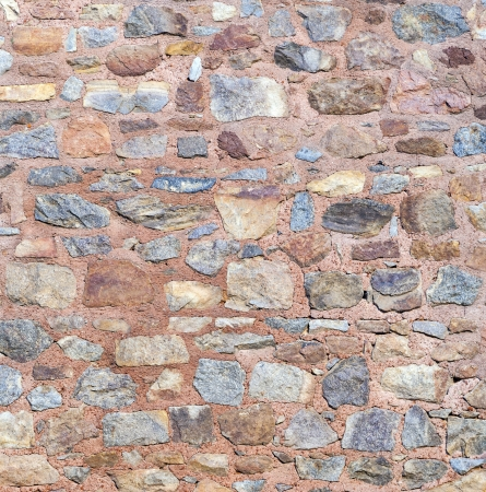 Background of stone wall texture photo Stock Photo - 16351244