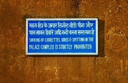 smoking and spitting prohibited Stock Photo - 17410958