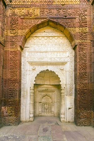 quitab: islamic grave with inscriptions at qutub minar in Delhi, India