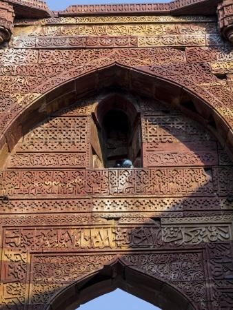 quitab: islamic grave with inscriptions at qutub minar in Delhi, India