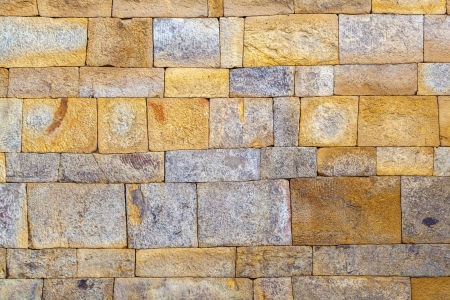 quitab: stone wall at Qutub Minar, Delhi India  Stock Photo