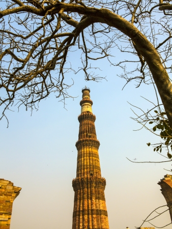 quitab: Qutub Minar Tower or Qutb Minar, the tallest brick minaret in the world , Delhi India. Stock Photo