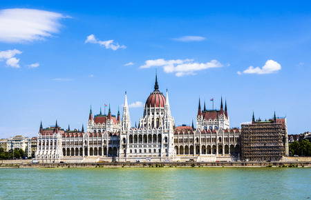 famous parliament of Hungary in Budapest photo