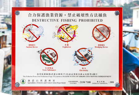 forbids: ABERDEEN, HONGKONG - JANUARY 6, 2010: sign forbids using of dynamite and other techniques for fishing in Aberdeen, Hongkong. Aberdeen is one of the nine harbors in Hong Kong.