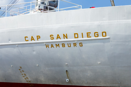 ms: HAMBURG, GERMANY -JULY 17, 2014: MS Cap San Diego is a general cargo ship, situated as a museum ship in Hamburg, Germany. The Cap San Diego was built and launched by Deutsche Werft in 1961 for Hamburg Sued as the last of a series of six ships