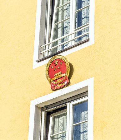 consulate: MUNICH, GERMANY - DECEMBER 28, 2013: emblem of chinese consulate in Munich, Germany. Editorial