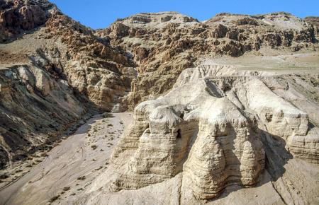 jewish group: Qumran caves in Qumran National Park, Israel
