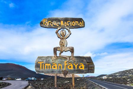 manrique: YAIZA, SPAIN - NOV 12, 2014: Devil sign by entrance Timanfaya National Park in Lanzarote in Yaiza, Spain. The devil sign was created by Cesar Manrique.