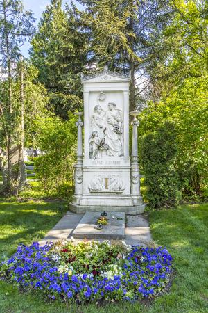 beethoven: VIENNA, AUSTRIA - APR 26, 2015: Franz Schubert Memorial in Zentralfriedhof, Vienna, Austria.