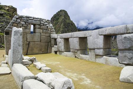 cusco region: beautiful hidden city Machu Picchu in Peru. Machu Picchu is a 15th-century Inca site in the Cusco Region.