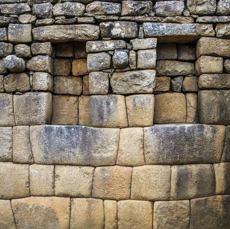 inca architecture: beautiful hidden city Machu Picchu in Peru. Machu Picchu is a 15th-century Inca site in the Cusco Region.