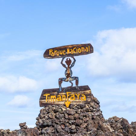 manrique: YAIZA, SPAIN - DEC 26, 2010: Devil sign by entrance Timanfaya National Park in Lanzarote in Yaiza, Spain. The devil sign was created by Cesar Manrique. Editorial
