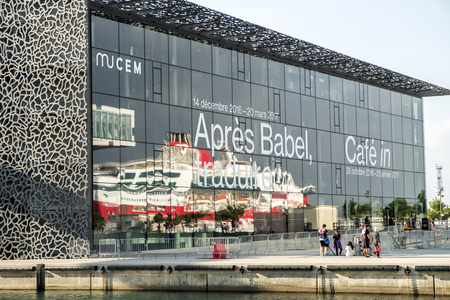 civilisations: MARSEILLE, FRANCE - OCT 31, 2016: The Museum of European and Mediterranean Civilisations called Mucem Editorial