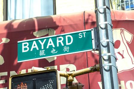 street sign Bayard street in Soho, New York