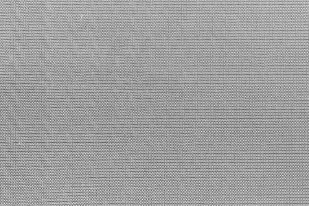 detail of metal chain curtain as harmonic background Stock Photo