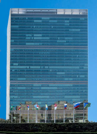 New York, USA - October 4, 2017: New York, United Nations Building with famous green window facade. Country leaders meet for world peace