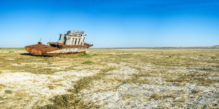 The Aral Sea is a formerly undrained salt lake in Central Asia, located on the border of Kazakhstan and Uzbekistan. Since the 1960s, the level of the sea began to decline rapidly because of the diversion of water for irrigation purposes from the Amu Darya Editorial