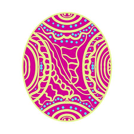 Symmetrical image vector. Hobbies and recreation. Creative