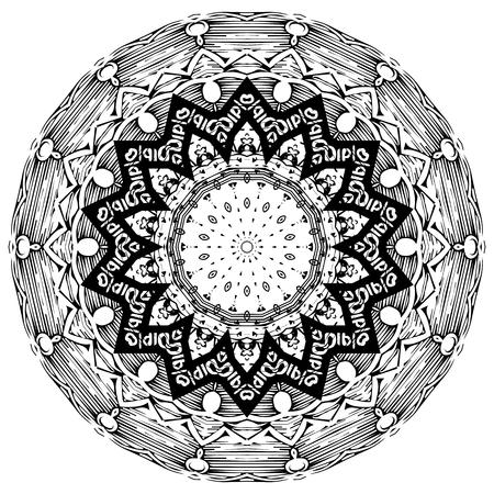 Patrón abstracto blanco y negro, mandala.