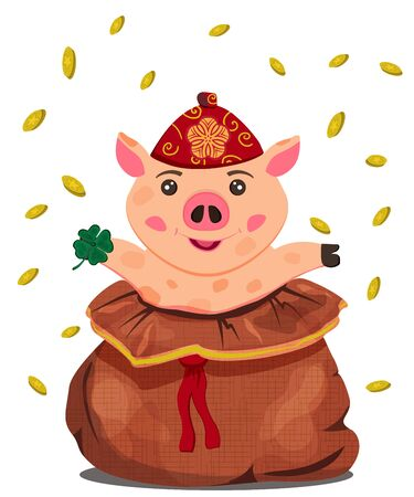 Chinese pig in a bag of coins. Fortune and wealth - Vector