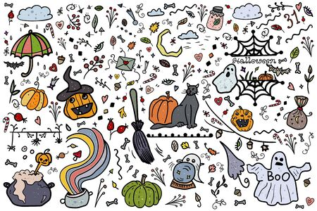 Scrap Set Elements. Halloween. Colorful pumpkins, cat, heart, vector collection nighttime and horror. Doodle set from different elements. Holiday in 31 October. Halloween card, postcard, banner. Ilustracja