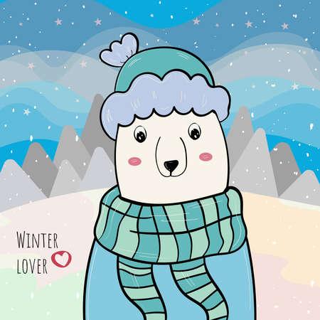 Cute Polar Bear winter lover, Vector illustration for children.