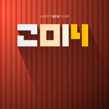 Red Vector Happy New Year Background Vector