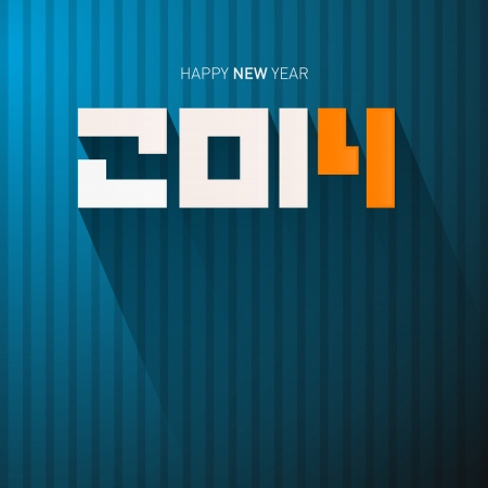 Vector Happy New Year Background Illustration