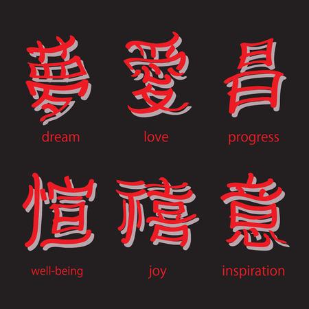 translation: vector set :kanji with translation