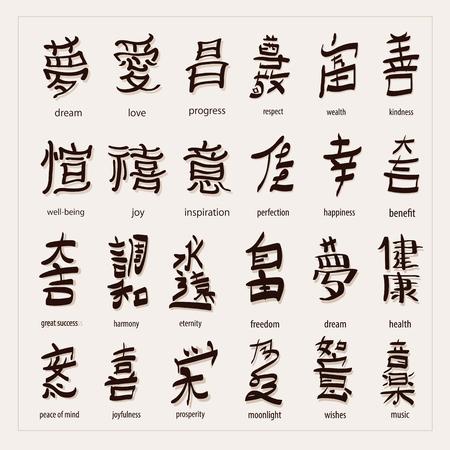 conjunto de vectores: kanji con la traducción Ilustración de vector