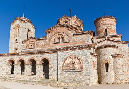 former yugoslavia: St. Panteleimon Monastery in Popular Tourist Destination of Ohrid, Macedonia
