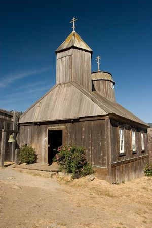 Fort Ross is a former Russian settlement in what is now Sonoma County, California Imagens