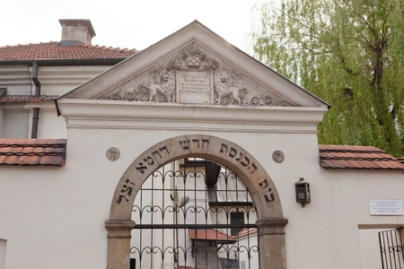 Remuh Synagogue is the smallest of all historic synagogues of the Kazimierz district of Krak Stock Photo - 11305897