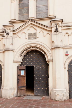 Tempel Synagogue is a Reform Jewish synagogue in Kraków, Poland, in the Kazimierz district. Banco de Imagens - 11559754
