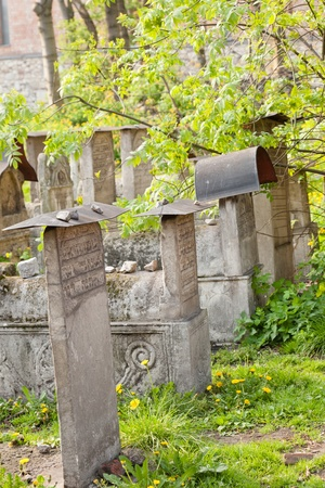 jewish community: Old Jewish cemetery is located beside the Remuh Synagogue at 40 Szeroka Street in the historic Kazimierz district of Kraków.