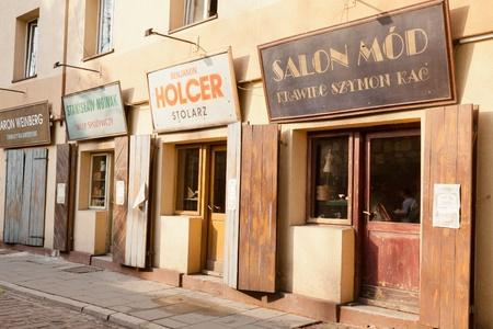 Kazimierz is a historical district of Kraków Stock Photo - 12468771
