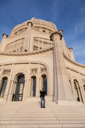 house of worship: Baháí Temple in Wilmette, Illinois, is the oldest surviving Baháí House of Worship in the world.