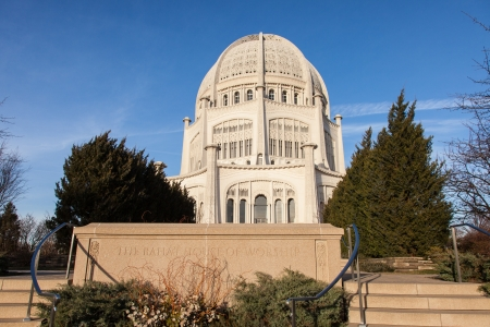Baháí Temple in Wilmette, Illinois  photo