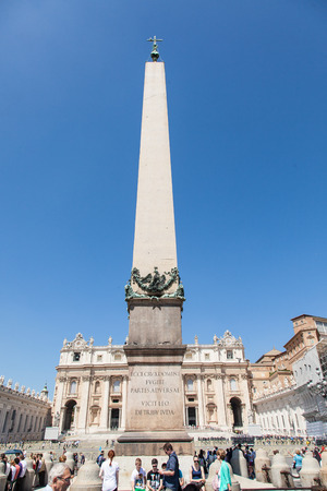 surmounted: Egyptian obelisk of red granite, 25 5 meters tall, supported on bronze lions and surmounted by the Chigi arms in bronze
