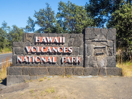 encompasses: Hawaii Volcanoes National Park encompasses two active volcanoes: K?lauea, one of the worlds most active volcanoes, and Mauna Loa, the worlds most massive subaerial volcano. Stock Photo