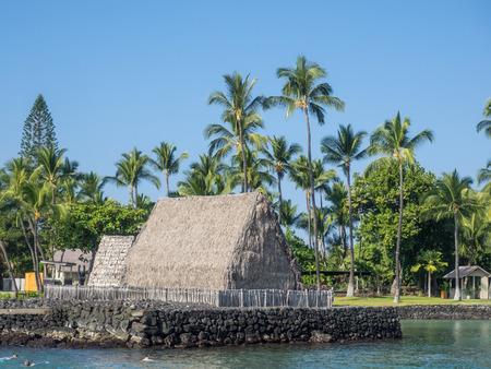 north end: Kamakahonu, the residence of Kamehameha I, was located at the North end of Kailua Bay in Kailua-Kona on Hawaii Island.