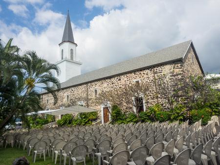 oldest: Mokuaikaua Church is the oldest Christian church in the Hawaiian Islands.
