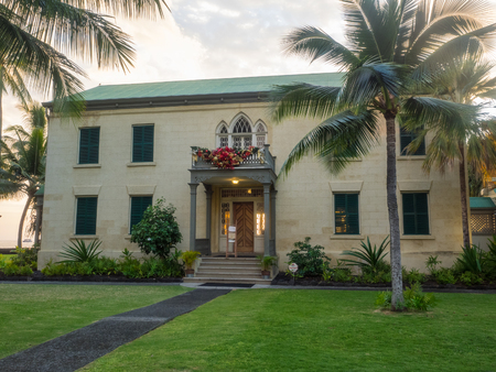 vacation home: Hulihee Palace is located in historic Kailua-Kona, Hawaii, on Alii Drive. The former vacation home of Hawaiian royalty, it was converted to a museum. Editorial